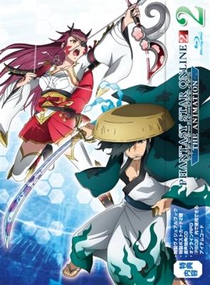 ファンタシースターオンライン2 ジ アニメーション 2  【初回限定版】