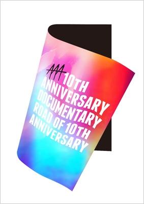AAA 10th ANNIVERSARY Documentary 〜Road of 10th ANNIVERSARY〜(DVD)