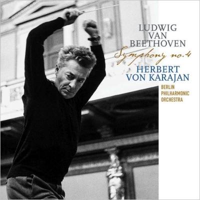 交響曲第4番:ヘルベルト・フォン・カラヤン指揮&ベルリン・フィルハーモニー管弦楽団 (1962) (アナログレコード/Vinyl Passion Classical)