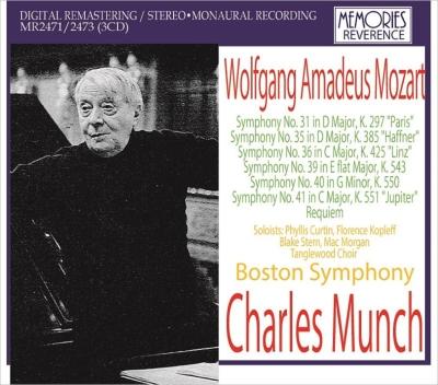 交響曲第31、35、36、39、40、41番、レクィエム ミュンシュ&ボストン交響楽団(1954〜62)(3CD)