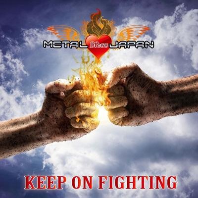 Keep On Fighting-Higashi Nihon Daishinsai Charity Album 3-