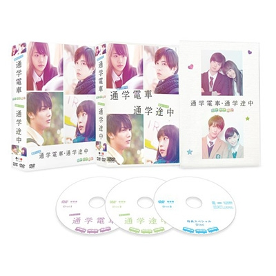 通学シリーズ 通学電車+通学途中 Complete BOX