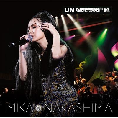 MTV Unplugged (+DVD)【初回限定盤】