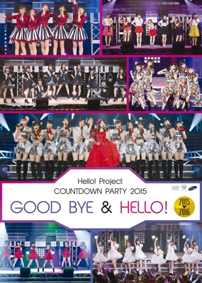 Hello!Project COUNTDOWN PARTY 2015 〜GOOD BYE  & HELLO!〜(DVD)