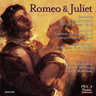 『ロメオとジュリエット』〜チャイコフスキー/コンドラシン指揮、ベルリオーズ/モントゥー指揮、プロコフィエフ/ムラヴィンスキー指揮