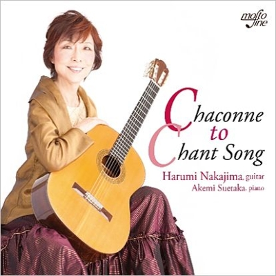 『Chaccone to Chant Song』 中島晴美(ギター)