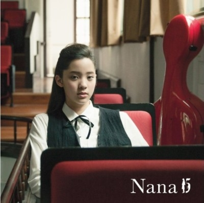 『Nana15』 Nana(チェロ)