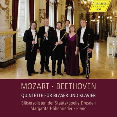 モーツァルト:ピアノと管楽のための五重奏曲、ベートーヴェン:ピアノと管楽のための五重奏曲 ヘーエンリーダー、シュターツカペレ・ドレスデン管楽合奏団