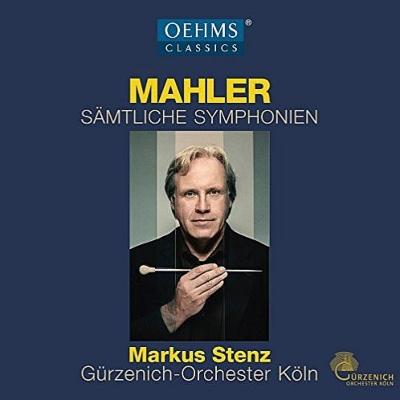 交響曲全集(第1番〜第10番アダージョ) シュテンツ&ケルン・ギュルツェニヒ管弦楽団(13CD)