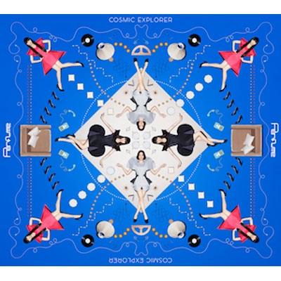 COSMIC EXPLORER 【初回限定盤A】(CD+CD+Blu-ray)