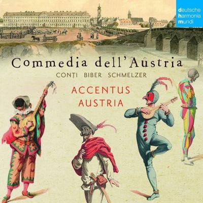 『オーストリアのコメディア』 ヴィンマー&アクサントゥス・オーストリア