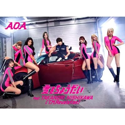愛をちょうだい feat.TAKANORI NISHIKAWA(T.M.Revolution)【初回限定盤 Type C】(CD+フォトブック)