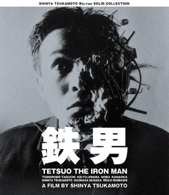 SHINYA TSUKAMOTO Blu-ray SOLID COLLECTION::鉄男
