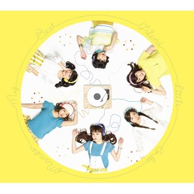 My Best Friend (+DVD)【初回限定盤】