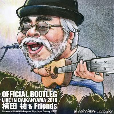 OFFICIAL BOOTLEG LIVE IN DAIKANYAMA 2016