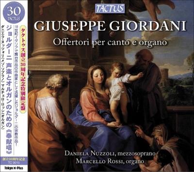 声楽とオルガンのための『奉献唱』 ヌッツォリ、M.ロッシ ...