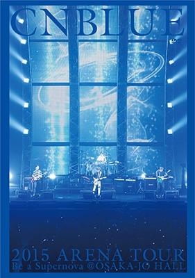 2015 ARENA TOUR 〜Be a Supernova@OSAKA-JO HALL (DVD)