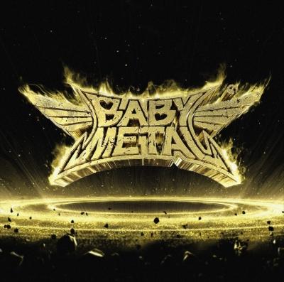 METAL RESISTANCE 【12インチアナログ盤(国内盤2枚組)】 《HMV先行発売》