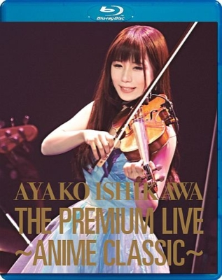 石川綾子 THE PREMIUM LIVE 〜ANIME CLASSIC〜