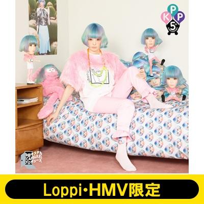 KPP BEST 【通常盤(先着お買い得パッケージ)】《Loppi・HMV限定オリジナルペンケースセット》