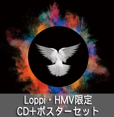 LIGHT AND DARKNESS 【Loppi・HMV限定 CD+ポスターセット】