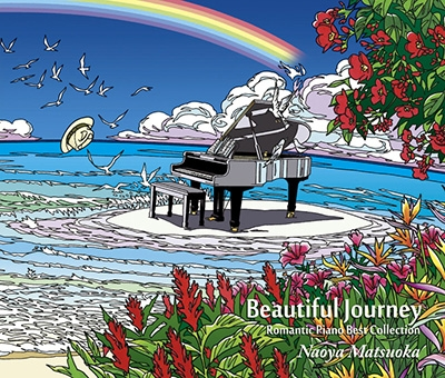 Beautiful Journey -romantic Piano Best Collection-(3CD)