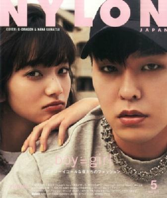 NYLON JAPAN (ナイロンジャパン)2016年 5月号 通常版 (G-DRAGON×小松菜奈カバー)