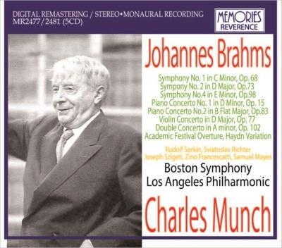 交響曲第1番、第2番、第4番、協奏曲集 ミュンシュ&ボストン響、ロサンジェルス・フィル、シゲティ、リヒテル、ゼルキン、他(1954〜66)(5CD)