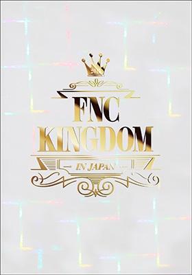 2015 FNC KINGDOM IN JAPAN 【完全初回生産限定盤】(3Blu-ray Disc)