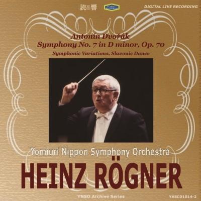 交響曲第7番、交響的変奏曲、スラヴ舞曲第10番 レーグナー&読売日本交響楽団(1994年ライヴ)