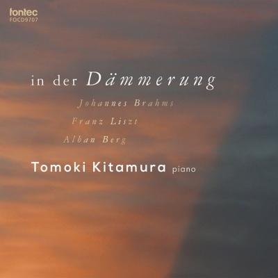 北村朋幹: 黄昏に-brahms, Liszt, Berg