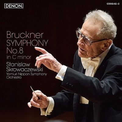 交響曲第8番 スタニスラフ・スクロヴァチェフスキ&読売日本交響楽団(2016)(2SACD)