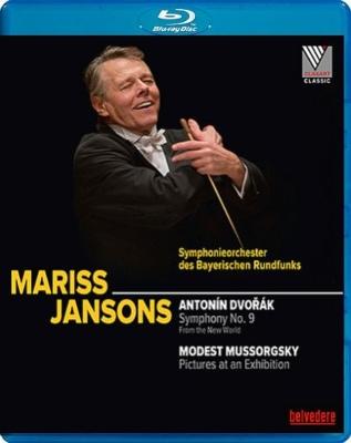 ドヴォルザーク:交響曲第9番『新世界より』、ムソルグスキー:組曲『展覧会の絵』 ヤンソンス&バイエルン放送響(2014)
