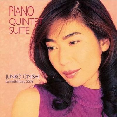 Piano Quintet Sweet