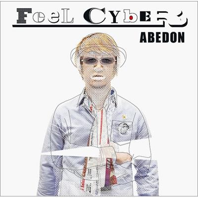 Feel Cyber