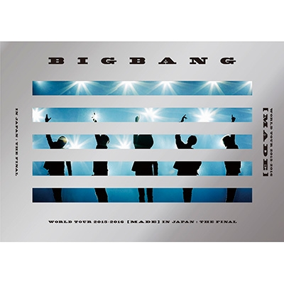BIGBANG WORLD TOUR 2015〜2016 [MADE] IN JAPAN : THE FINAL【通常盤】(2DVD+スマプラ)