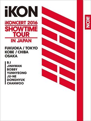 iKONCERT 2016 SHOWTIME TOUR IN JAPAN 【初回生産限定盤】(3DVD+2CD+スマプラ)