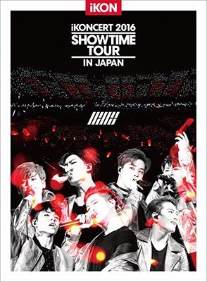 iKONCERT 2016 SHOWTIME TOUR IN JAPAN (2DVD+スマプラ)