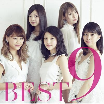 BEST9 (CD+Blu-ray)【初回生産限定盤A】