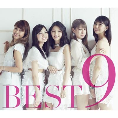 BEST9 (CD+フォトブック)【初回生産限定盤C】
