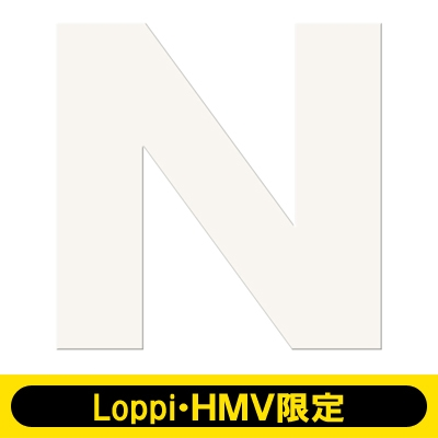 Nのハコ (2CD+2DVD)【オリジナルマフラータオル付Loppi・HMV限定セット】