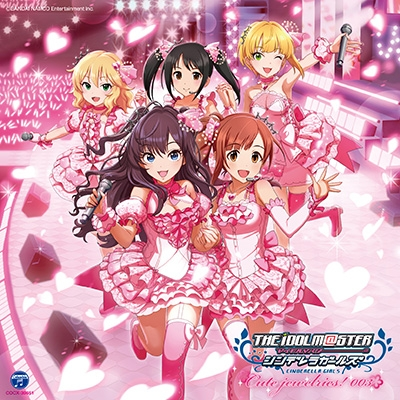 THE IDOLM@STER CINDERELLA MASTER Cute jewelries! 003