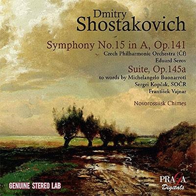交響曲第15番 セロフ&チェコ・フィル、ほか
