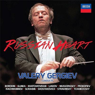 ゲルギエフ/ロシアン・ハート(17CD)