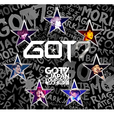 "GOT7 Japan Tour 2016 ""モリ↑ガッテヨ"" in MAKUHARI MESSE 【完全生産限定盤】(Blu-ray+DVD)"