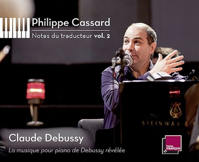 フィリップ・カサール 演奏家のノート第2集〜ドビュッシーを語る(6CD)