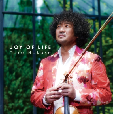 Joy Of Life (2CD)(初回生産限定盤)