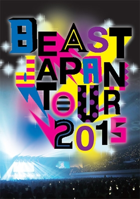 BEAST JAPAN TOUR 2015 DVD 【ファンクラブ・Loppi・HMV限定】