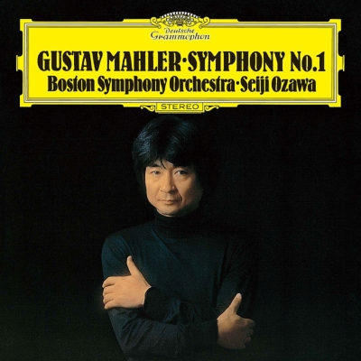 交響曲第1番『巨人』(花の章付き) 小澤征爾&ボストン交響楽団