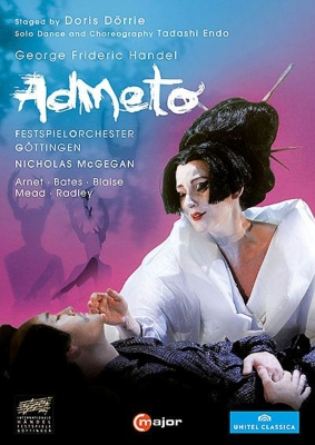 『アドメート』全曲 デリエ演出、ニコラス・マギーガン&ゲッティンゲン祝祭管弦楽団、ティム・ミード、アーネット、他(2009 ステレオ)(2DVD)